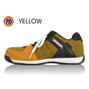 76Lubricants(ユノカル76)メッシュセーフティースニーカー(鉄先芯安全靴)イエロー