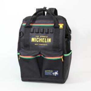 Michelin(ミシュラン)4wayバッグ、ラスタ|shouei-st