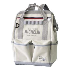 Michelin(ミシュラン)4wayバッグ、アイボリー|shouei-st