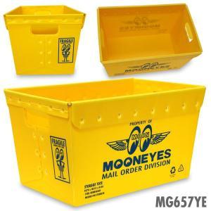 MOONEYES(ムーンアイズ)ストレージボックス、ラージ|shouei-st