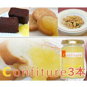 生姜コンフィチュール 150g 3本[蜂蜜 ジャム] 【ちば県産品】|shougakoubou