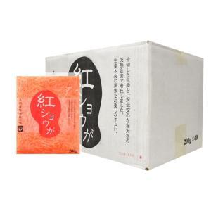 紅ショウガ 200g(40袋入り:1ケース)送料無料(沖縄、離島を除く)富里出荷[紅生姜]|shougakoubou
