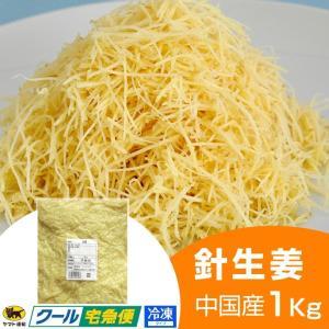 【冷凍】針生姜 1kg 中国産|shougakoubou