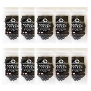 カンポット・ペッパー 黒胡椒 20g 10袋 クリックポスト送料無料|shougakoubou