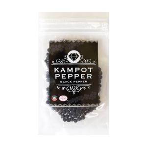 カンポット・ペッパー 黒胡椒 20g 1袋 クリックポスト 送料無料|shougakoubou