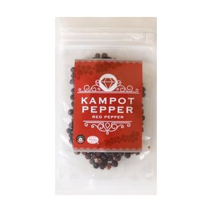 カンポット・ペッパー 赤胡椒 20g 1袋 クリックポスト送料無料|shougakoubou