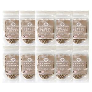 カンポット・ペッパー 白胡椒 20g 10袋 クリックポスト送料無料|shougakoubou