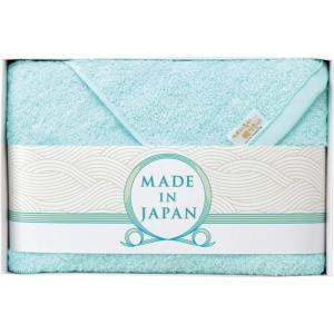 つかいたい贈りたい バスタオル ブルー AB020001 19C9047-546 お祝い 出産内祝 内祝 快気祝 記念品 ギフト|shoujikidou