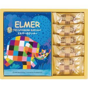 エルマー クッキー EC-50 20C1213-015 お祝い 出産内祝 内祝 快気祝 記念品 ギフト shoujikidou