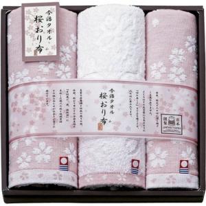 桜おり布 タオルセット ピンク IS7625 W22-020-05 お祝い 出産内祝 内祝 快気祝 ご法事 ギフト|shoujikidou