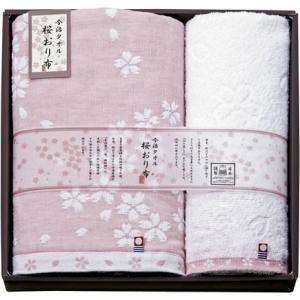 桜おり布 タオルセット ピンク IS7630 W22-020-07 お祝い 出産内祝 内祝 快気祝 ご法事 ギフト|shoujikidou
