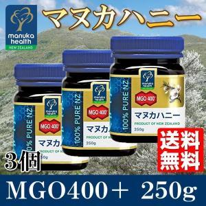 マヌカハニー MGO400+ 250g 3個 ...の関連商品1