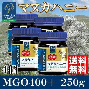 マヌカハニー MGO400+ 250g 4個 ...の関連商品2