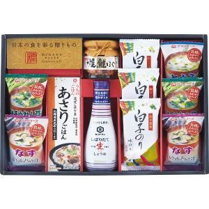 味香門和膳(みかどわぜん)アマノフーズ&キッコーマン和食詰合せ (MKD−25) 調味料 醤油 みそ汁 ギフト s196655538|shoujikidou