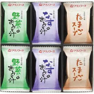アマノフーズ フリーズドライ 味わいづくしギフト(12食) (M−150A) 202917054 みそ汁 食品 ギフト 新生活 内祝 快気祝 ご法事|shoujikidou