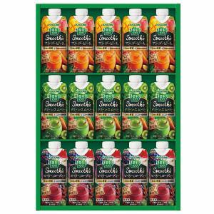 カゴメ 野菜生活Smoothieギフト(15本) (YSM−30S) ジュース 飲料 ギフト 詰め合わせ 新生活 内祝 快気祝 ご法事 s196645532|shoujikidou