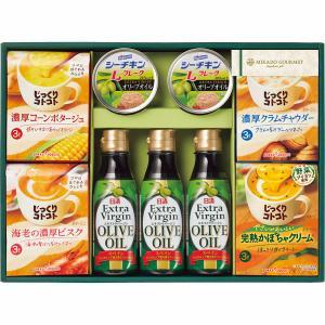 ミカドグルメ オリーブオイルヘルシーギフト (MGO−40) 油 ツナ スープ 食品 詰め合わせ ギフト 新生活 内祝 快気祝 ご法事|shoujikidou