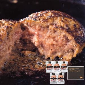 国産牛肉と白金豚の『格之進 黄金ブレンドレシピ』による奥深い味わい。金格ハンバーグは「国産牛」と「白...