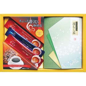 ほっとしたひと時を AGFコーヒー・ドリップ緑茶 (ADD−10)) 珈琲 日本茶 ギフト セット 詰め合わせ 内祝 快気祝 ご法事|shoujikidou