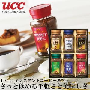 UCC インスタントコーヒーギフト SIC-SD30A 19-6055-130 珈琲 詰め合わせ 出産内祝 快気祝 ご法事 香典返し ギフト|shoujikidou