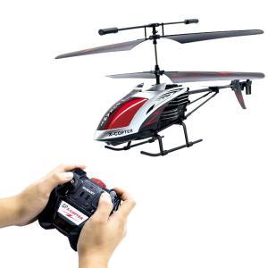 ラジコン ヘリコプター (G610)  ● 3.5チャンネル操作 ● 赤外線リモコン(有効操作距離:...