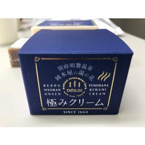 天然素材100% 経皮吸収 メディカルハーブ 極みクリーム ...