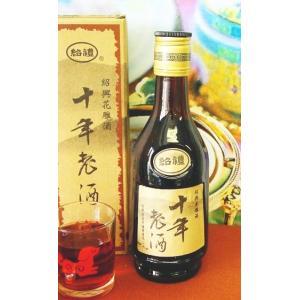 紹禮の紹興花雕酒 箱入り十年老酒 350ml|shoukoushu