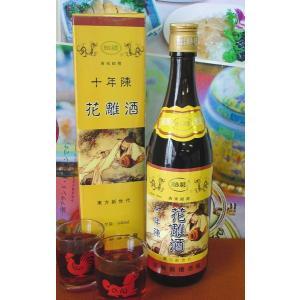 新商品!長期熟成十年陳紹興酒640ml!高級!!【ギフト】【セール】|shoukoushu