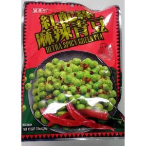 横浜中華街 盛香珍 麻辣青豆(グリーンピースのマーラー味)220g、台湾産、豆加工品、酒の肴・おつまみ 、スナック菓子、珍味♪|shoukoushu