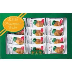 横浜中華街 鳳梨酥 新東陽 パイナップルケーキ 25gX12個入り・お土産箱に入っています♪|shoukoushu