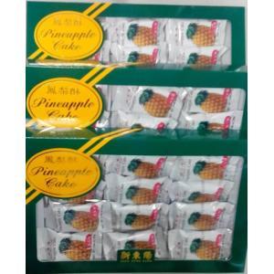 横浜中華街 鳳梨酥 新東陽 パイナップルケーキ 25g X 12個入り X 3箱セット売り ・お土産箱に入っています♪|shoukoushu