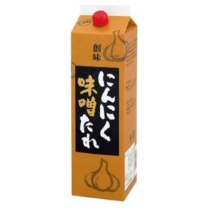 業務用 創味 にんにく味噌たれ 2kgパック(1本売り) 自宅でも、本格派のたれ !!|shoukoushu