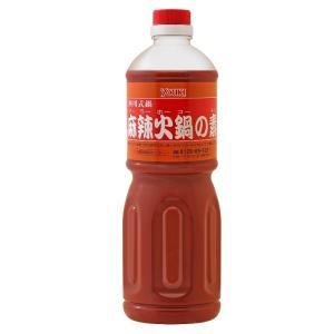 横浜中華街 YOUKI ユウキ 麻辣火鍋の素 1.1kg、唐辛子のピリッとした辛さと山椒のしびれるような辛さが広がる四川風鍋の素です♪|shoukoushu