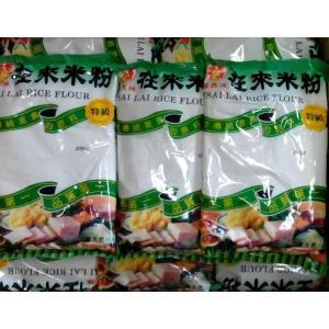 横浜中華街 福鹿牌 在来米粉(お米の粉)特級 業務用 600g X 20袋(1ケース売り)、台湾産、...
