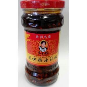 横浜中華街 老干媽 風味鶏油辣椒(骨付き鶏肉辣油) 280g (品番:10026636)|shoukoushu