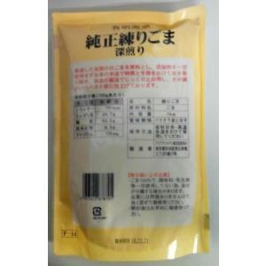 アリアケ 有明鳳凰 純正練ごま(深煎り)白 1kg  (品番:1040230)|shoukoushu|02