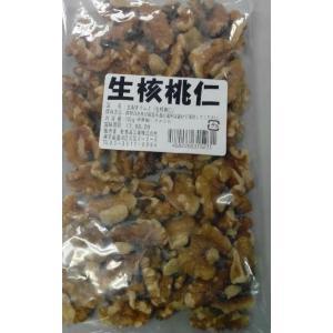 横浜中華街 生剥きクルミ(生核桃仁)100g、自然食品、中華食材♪|shoukoushu