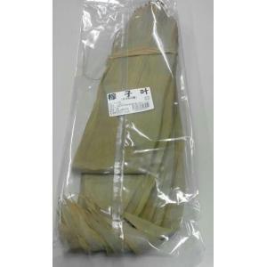 横浜中華街 竹の皮(チマキの葉)粽子葉50枚入り(長:50cm、寛:10cm、*天然素材なので、サイ...