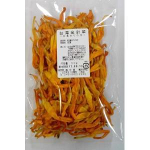 横浜中華街 台湾金針菜(黄花菜)乾燥ゆり花 50g、台湾産、最高級品、黄金色♪|shoukoushu