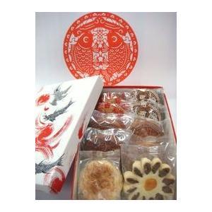 横浜中華街 月餅・中華クッキー詰め合わせ、8個入り・中秋の名月、中秋節♪|shoukoushu