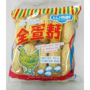 横浜中華街 比他好 香港全蛋麺(たまご麺)、10杯分入、454g、たまご麺、香港名物、自然食品♪