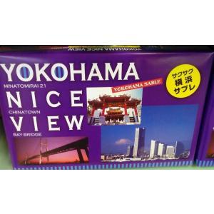 横浜中華街 お土産 横浜サブレ・20枚入り、お土産箱に入っています(サクサク)♪|shoukoushu