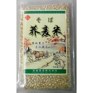 横浜中華街 金盛 そば米 蕎麦米 400g  『遺伝子組み換えでない』NON-GMO!!|shoukoushu