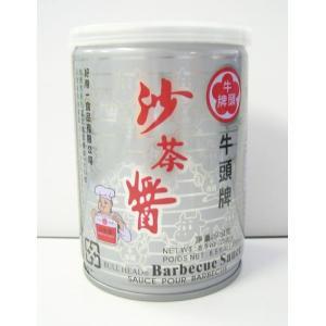 横浜中華街 沙茶醤(バーベキューソース)250g|shoukoushu
