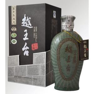 横浜中華街 越王台陳年 20年花彫酒(青磁)、500ml、芳醇な香りと気品ある味わいをお楽しみください♪|shoukoushu