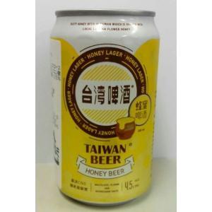 横浜中華街 台湾はちみつビール(蜂蜜) 4.5度 330ML/缶 X 24缶(ケース売り)、台湾ビール、台湾フルーツビル♪|shoukoushu