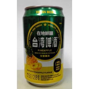 横浜中華街 在地鮮醸 台湾パイナップルビール(甘甜鳳梨、果汁5%) 2.8度 330ML/缶 、台湾ビール、台湾フルーツビル♪|shoukoushu