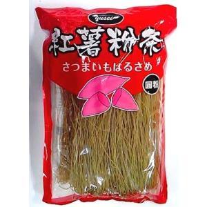 横浜中華街 友盛 純天然緑色食品紅薯圓粉条 さつまいも春雨 500g、丸麺、幅広い料理にご使用できます♪|shoukoushu