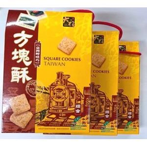 【3箱1セット売り】長圓 方塊酥(台湾クッキー)、304g/44個入り/お土産箱・(黒糖胡麻・ハスの実・コーヒー・山芋・4種味入り)・お土産箱に入っています♪|shoukoushu