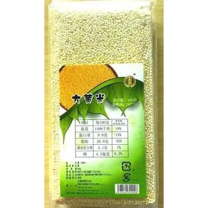 横浜中華街 稷馨 大黄米(キビ)400g、中国特選農作穀物・健康粗糧・お粥や中華点心の人気材料♪|shoukoushu